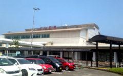 大分空港から別府駅まで大分空港バスで行く方法 [写真で説明]